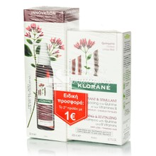 Klorane Σετ Force Keratine 125ml & & Shampoo Quinine, 200ml (Το 2ο με 1€)