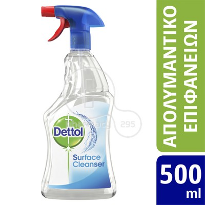 DETTOL - Anti Bacterial Surface Cleanser - 500ml