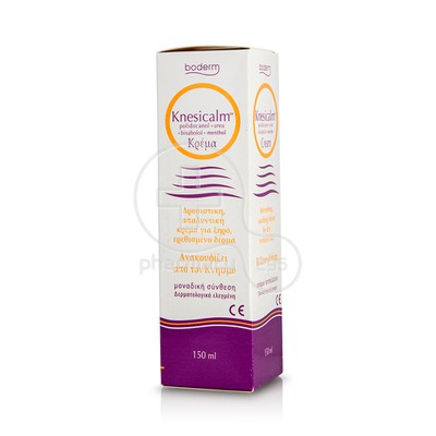 BODERM - KNESICALM Cream - 150ml