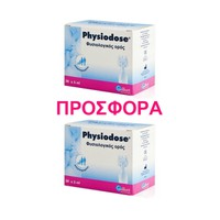 PHYSIODOSE (30X5ML)X2  -35%