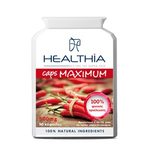 Healthia bottle capsmax