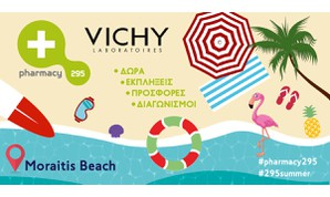 Fb post summer vichy