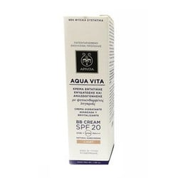 Apivita Aqua Vita BB Cream SPF20 in 2 shades 40ml