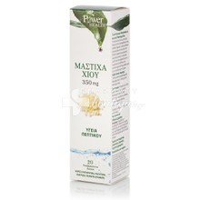 Power Health Μαστίχα Χίου With Stevia, 20 eff. caps