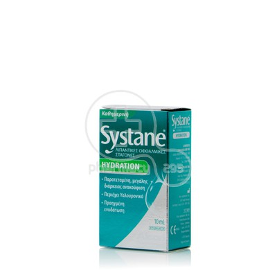 ALCON - Systane Hydration - 10ml