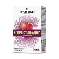 SUPERFOODS ΕΚΧΥΛΙΣΜΑ ΣΠΟΡΩΝ ΣΤΑΦΥΛΙΟΥ 30CAPS