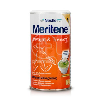 NESTLE - HEALTH SCIENCE Meritene (Ουδέτερη Γεύση) - 270gr