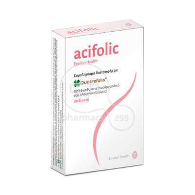 EPSILON HEALTH - Acifolic - 30caps
