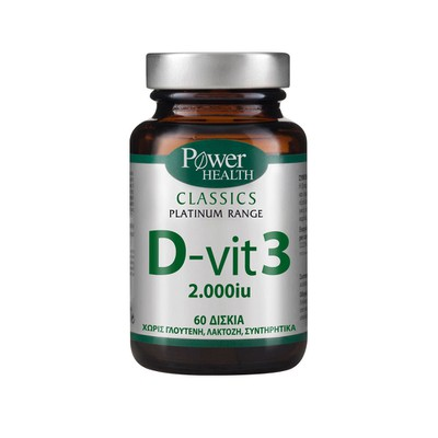Power Health - Classics Platinum Range Vitamin D-vit 3 2000iu (25μg) - 60tabs