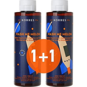 Korres wash me mellon 1 1
