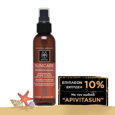 Apivita Suncare Protective Hair Oil Sunflower & Abyssinian Oil Αντηλιακό Λάδι Μαλλίων 150ml. Προστατεύει και διατηρεί τη λάμψη & το χρώμα των μαλλιών.