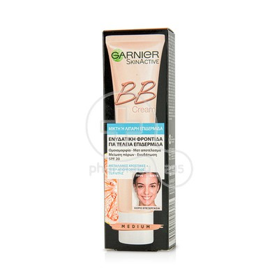 GARNIER - SKIN ACTIVE BB Cream Medium - 40ml Oily Skin