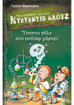 cf85e21864f Βιβλία - metaixmio.gr