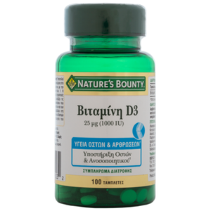 S3.gy.digital%2fboxpharmacy%2fuploads%2fasset%2fdata%2f15270%2fnatures boundy vitamin d3 1000iu 100caps