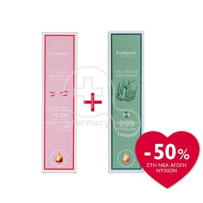 FOLTENE PHARMA - PROMO PACK Eyelash & Eyebrow Treatment - 6,5ml & Nail Rescue Treatment - 6.5ml ΜΕ 50% ΕΚΠΤΩΣΗ