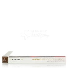 Korres Minerals Precision Brow Pencil - 01 Dark Shade (Σκούρα Απόχρωση), 0.2gr