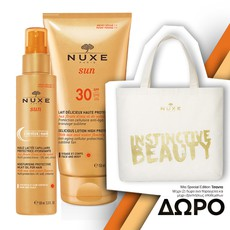 Nuxe Sun Moisturising Protective Milky Oil for Hair Αντηλιακό Μαλλιών 100ml + Delicious Lotion High Protection SPF30 Αντηλιακό Γαλάκτωμα 150ml. Πακέτο αντηλιακής προστασίας της Nuxe σε προνομιακή τιμή.