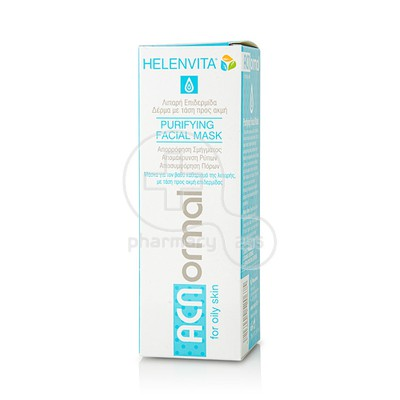 HELENVITA - ACNormal Purifing Facial Mask - 75ml