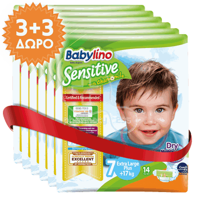 BABYLINO - PROMO PACK 3+3 ΔΩΡΟ Babylino Sensitive Extra Large Plus No7 (17+ Kg) - 14 πάνες