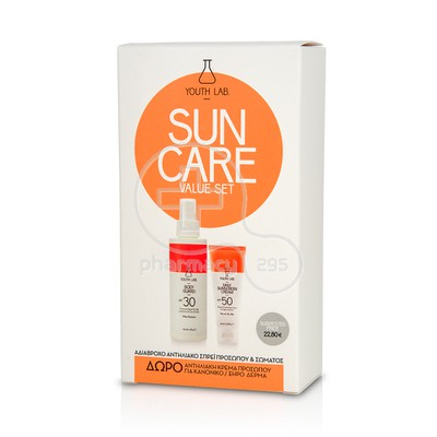 YOUTH LAB - PROMO PACK Body Guard SPF30 (150ml) ΜΕ ΔΩΡΟ Daily Sunscreen Gel Cream SPF50 (50ml-PNM)