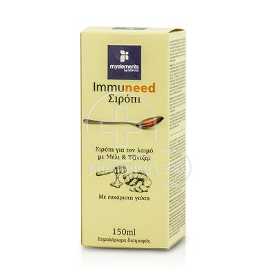 MY ELEMENTS - IMMUNEED Syrup - 150ml