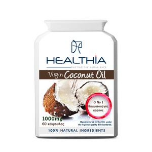Healthia  bottle coconut