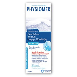 PHYSIOMER Jet normal spray ρινικό διάλυμα 135ml