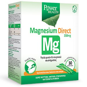 POWER HEALTH Magnesium Direct 350mg με υπέροχη γεύ