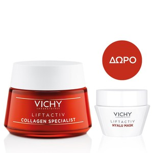Liftactiv collagen specialist   doro mask
