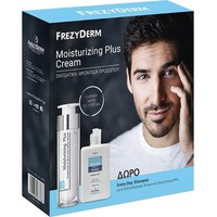 Frezyderm Moisturizing Plus Cream 50ml & ΔΩΡΟ EveryDay Shampoo 100ml