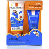 La Roche Posay Promo Anthelios Dermo-Pediatrics Wet Skin Gel Lotion 250ml & Δώρο Lipikar Gel Lavant 100ml