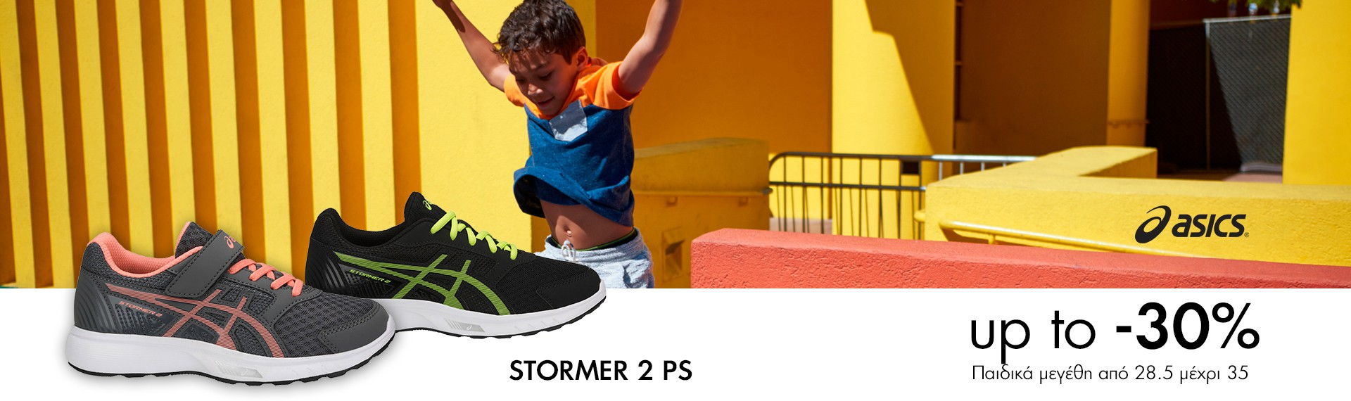Stormer children up to 30%