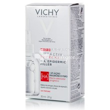 Vichy Liftactiv Supreme H.A Epidermic Filler - Ρυτίδες, 30ml