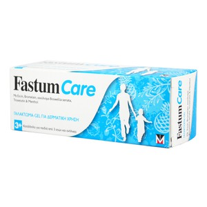 FASTUM CARE Gel 50ml