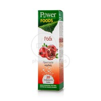 POWER HEALTH - FOODS ΡΟΔΙ 20eff.tabs