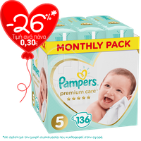 PAMPERS - MONTHLY PACK PREMIUM CARE No5 (11-16kg) - 136 πάνες