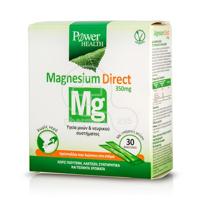 POWER HEALTH - Magnesium Direct 350mg - 30sach.