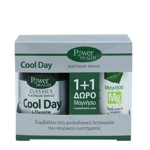 S3.gy.digital%2fboxpharmacy%2fuploads%2fasset%2fdata%2f20789%2fpower health cool day