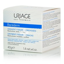 Uriage Bariederm Ointment Fissures et Crevasses - Ραγάδες και ουλές, 40gr
