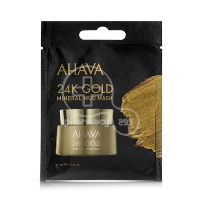 AHAVA - 24K GOLD Mineral Mud Mask - 6ml