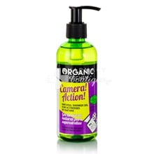 Organic Kitchen Camera! Action! Natural Shower Gel For Actresses by Nature - Φυσικό τζελ αφρόλουτρο, 260ml