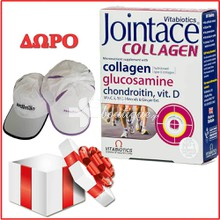 Vitabiotics JOINTACE COLLAGEN - Αρθρώσεις, Μυς, 30 tabs