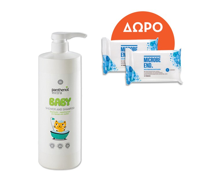PANTHENOL EXTRA BABY SHAMPOO&BATH (2in1) 1000ML