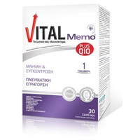 VITAL MEMO PLUS Q10 30LIPID CAPS