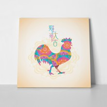 Colourful pattern chicken art 447466954 a
