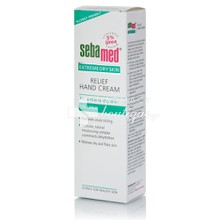 Sebamed Extreme Dry Skin Relief Hand Cream 5% Urea - Ενυδατική κρέμα χεριών, 75ml