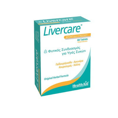 Health Aid - Liver Care - 60tabs