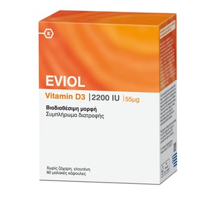 EVIOL Vitamin D3 2200iu 60soft caps