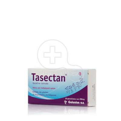 GALENICA - Tasectan 250mg (για παιδιά) - 20sach.
