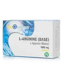 Viogenesis L-Arginine (BASE) 1000mg, 60caps